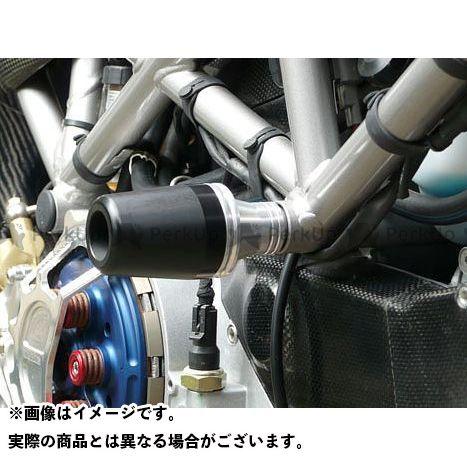 AGRAS モンスターS4R スライダー類 レーシングスライダー フレームφ50 ジュラコン/ホワイト ロゴ無 アグラス