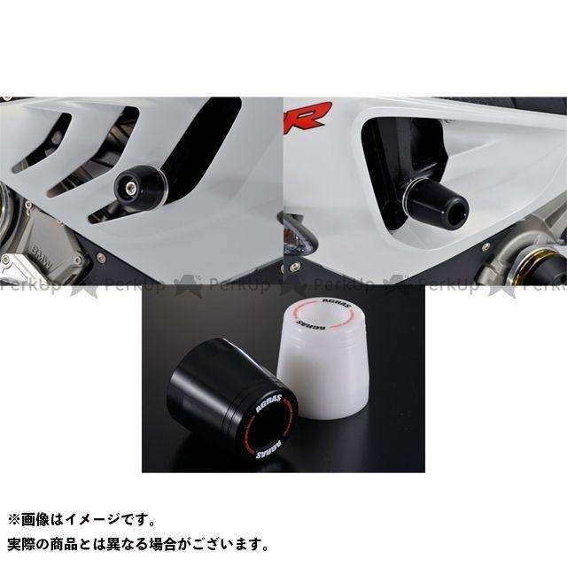 AGRAS S1000RR スライダー類 レーシングスライダー フレーム カラー:ジュラコン/ホワイト タイプ:ロゴ有 アグラス