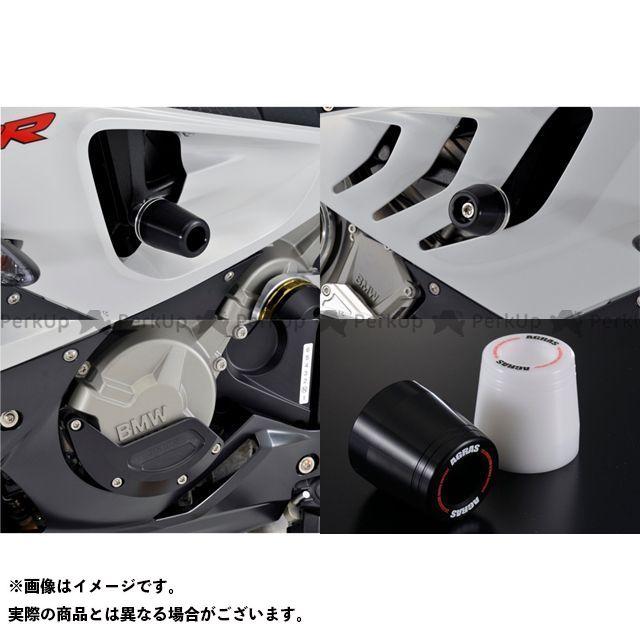 【エントリーで更にP5倍】AGRAS S1000RR スライダー類 レーシングスライダー 3点SET フレーム+ジェネレーターB カラー:ジュラコン/ホワイト タイプ:ロゴ有 アグラス