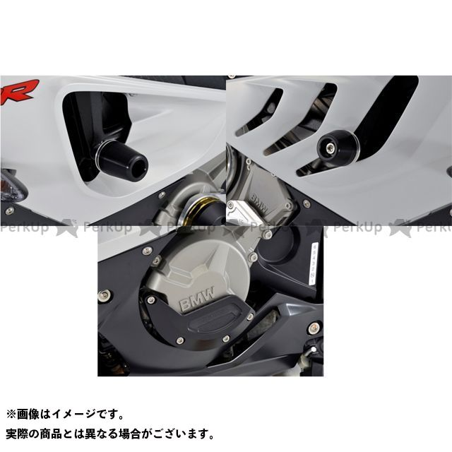 AGRAS S1000RR スライダー類 レーシングスライダー 3点SET フレーム+ジェネレーターB カラー:ジュラコン/ブラック タイプ:ロゴ無 アグラス