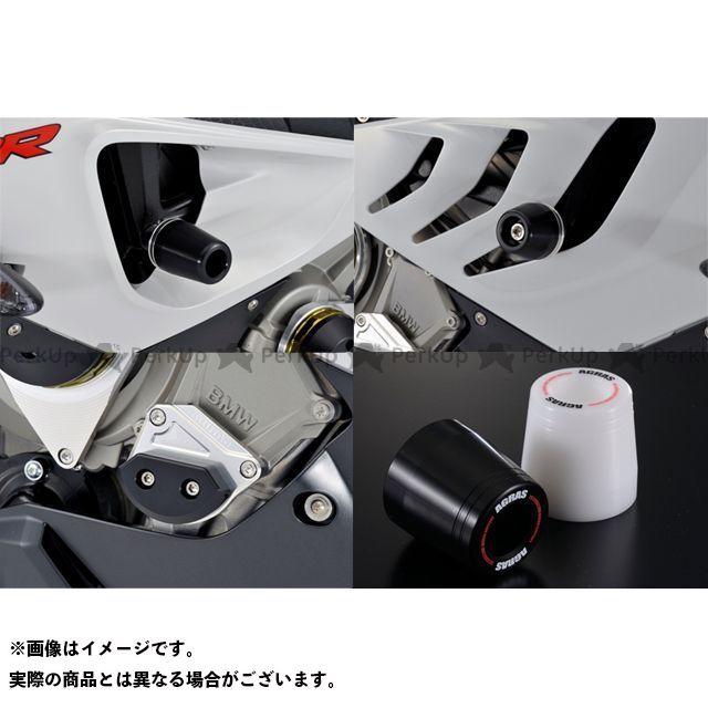 【エントリーで更にP5倍】AGRAS S1000RR スライダー類 レーシングスライダー 3点SET フレーム+クランクA カラー:ジュラコン/ブラック タイプ:ロゴ有 アグラス
