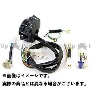 送料無料 TAKEGAWA エイプ100 ハンドル周辺パーツ 2008年以降用 コンビネーションスイッチASSY
