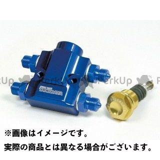 TAKEGAWA 汎用 ラジエター関連パーツ インラインサーモユニットキット(スリムラインホース用) ブルー SP武川