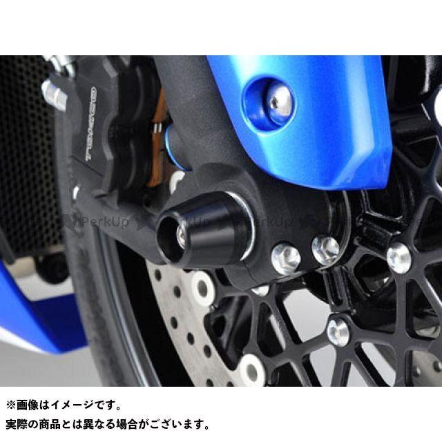 AGRAS GSX-R1000 その他サスペンションパーツ フロントアクスルプロテクター コーンタイプ 仕様:アルミ カラー:ブルー アグラス