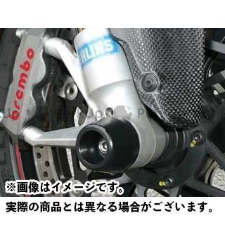AGRAS 1098 その他サスペンションパーツ フロントアクスルプロテクターコーンタイプ 仕様:ジュラコン カラー:ホワイト アグラス