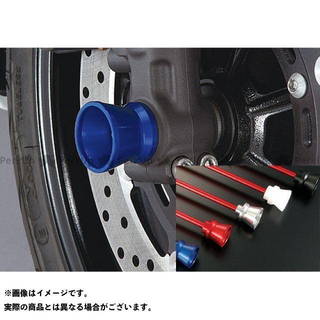 AGRAS MT-01 その他サスペンションパーツ フロントアクスルプロテクター ファンネルタイプ 仕様:アルミ カラー:ブルー アグラス