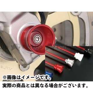 AGRAS ニンジャZX-14R ZZR1400 その他サスペンションパーツ フロントアクスルプロテクター ファンネルタイプ 仕様:アルミ カラー:レッド アグラス