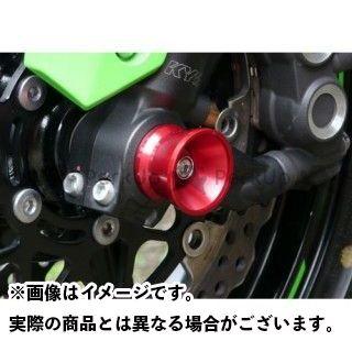 AGRAS ニンジャZX-10R ニンジャZX-6R その他サスペンションパーツ アクスルプロテクター ファンネルタイプ 仕様:アルミ カラー:レッド アグラス