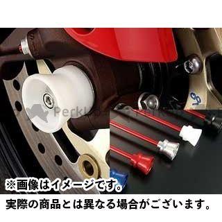 AGRAS モンスターS4 その他サスペンションパーツ フロントアクスルプロテクター ファンネルタイプ 仕様:アルミ カラー:ブルー アグラス