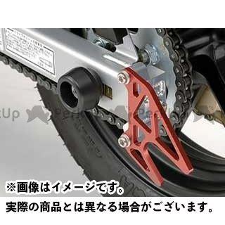 AGRAS XR100モタード その他サスペンションパーツ リアアクスルプロテクター ジュラコン(R)製 カラー:ホワイト アグラス
