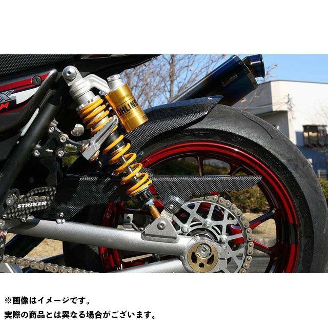 STRIKER ZRX1200ダエグ フェンダー ストライカーエアロデザイン「SAD」 ロングタイプリヤフェンダー 仕様:黒ゲルコート ストライカー