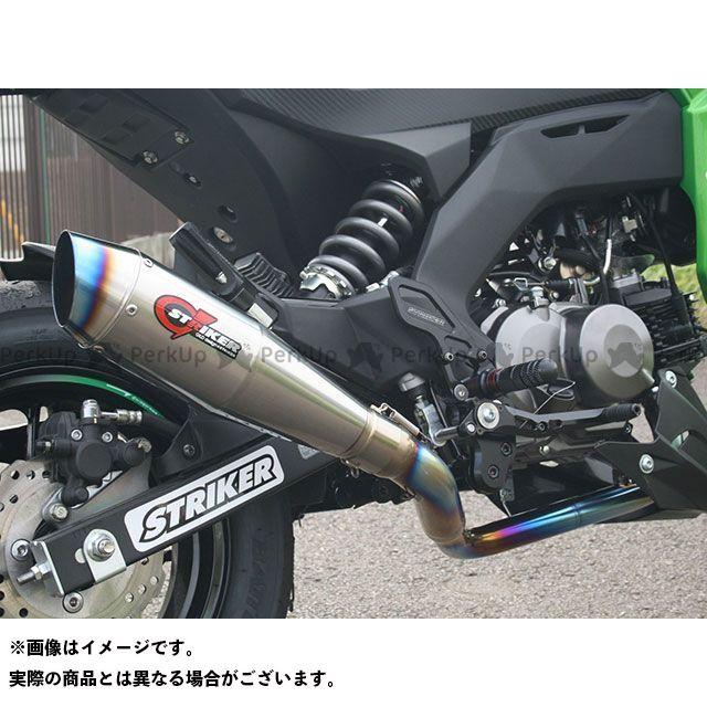 日本 ストライカー 返品不可 STRIKER マフラー本体 マフラー 無料雑誌付き Z125プロ 政府認証 JMCA認定 フルエキゾーストマフラー G-STRIKER