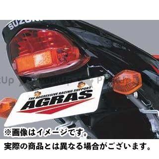 アグラス AGRAS フェンダー 外装 AGRAS GSX-R1000 フェンダー フェンダーレスキット  アグラス