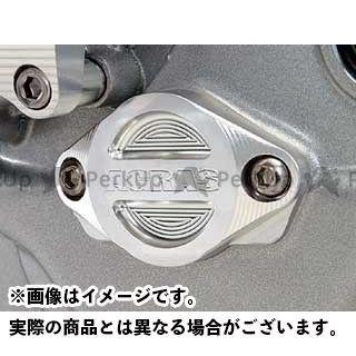 アグラス AGRAS ドレスアップ・カバー オルタネーターカバー(シルバー)