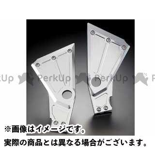 AGRAS ゼファー1100 ドレスアップ・カバー スイングアームパネル アグラス