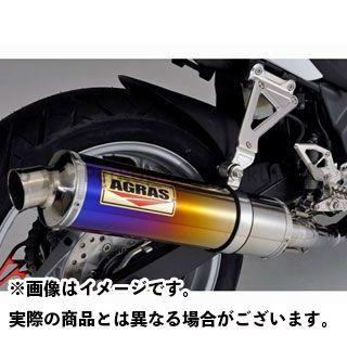 【エントリーで最大P21倍】AGRAS CBR250R マフラー本体 スリップオンマフラー ステン/チタン(焼き色有) アグラス