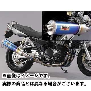 【エントリーで更にP5倍】AGRAS GSX1400 マフラー本体 ハウリング フルEX(チタン) 仕様:焼色有り アグラス