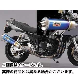 AGRAS GSX1400 マフラー本体 ハウリング フルEX(ステン/チタン) 焼色無し アグラス
