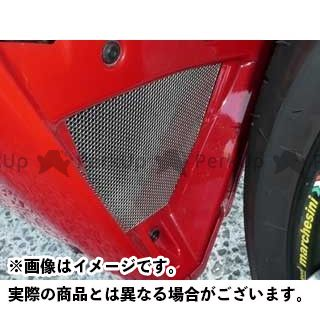 アグラス AGRAS オイルクーラー 冷却系 AGRAS 1098 オイルクーラー オイルクーラーコアガード  アグラス