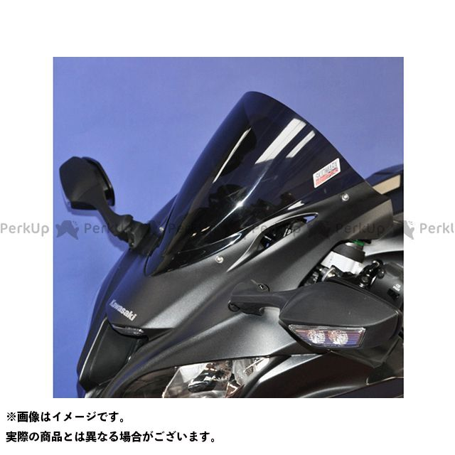 【特価品】Skidmarx ニンジャZX-10R スクリーン関連パーツ ウィンドスクリーン ダブルバブルタイプ カラー:イエロー スキッドマークス