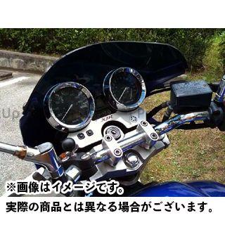 WW XJR1300 XJR400R カウル・エアロ 汎用ビキニカウル DS-01 typeR(ディープパープリッシュブルーメタリックC) ワールドウォーク