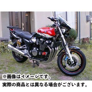 WW XJR1300 XJR400R カウル・エアロ 汎用ビキニカウル DS-01 typeR(ブラックメタリックX) ワールドウォーク