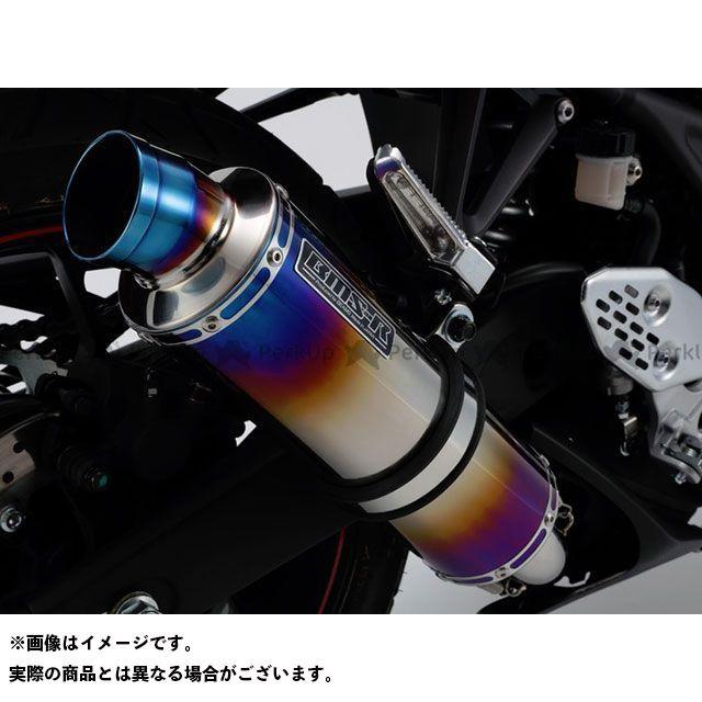 BMS RACING FACTORY MT-25 マフラー本体 R-EVO スリップオンマフラー 政府認証 サイレンサー:ヒートチタン BMS