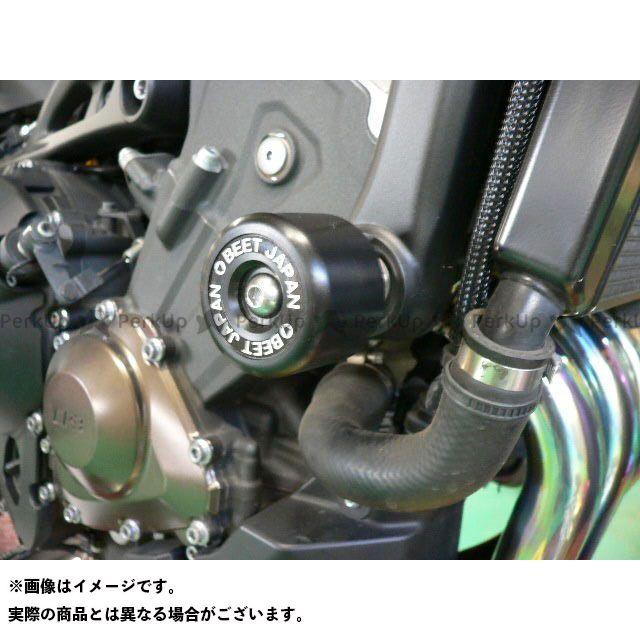 【エントリーで更にP5倍】ビートジャパン MT-09 スライダー類 マシンプロテクター BEET