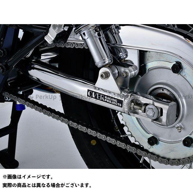 【エントリーでポイント10倍】送料無料 オーバーレーシング SR400 スイングアーム スイングアーム タイプ1