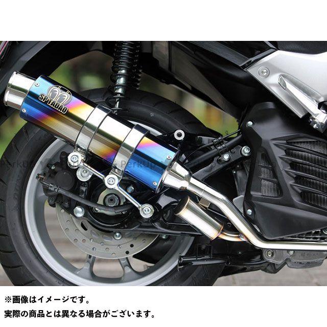 スペシャルパーツタダオ エヌマックス125 マフラー本体 POWER BOX FULL S チタンブルー SP忠男