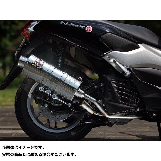 スペシャルパーツタダオ エヌマックス125 マフラー本体 POWER BOX FULL SilentVersion ステンレス SP忠男