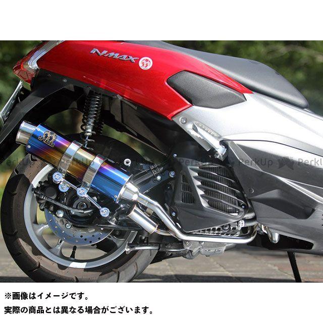 スペシャルパーツタダオ エヌマックス155 マフラー本体 POWER BOX FULL S チタンブルー SP忠男