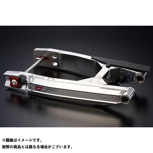 Gild design ニンジャ900 スイングアーム G-STRIKER スイングアーム GPZ900Rホイール用 シャフト径:φ20 ギルドデザイン