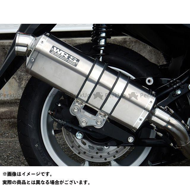WR'S エヌマックス125 マフラー本体 JMCA フルエキゾースト 仕様:チタンオーバル(ソリッド) WR'S