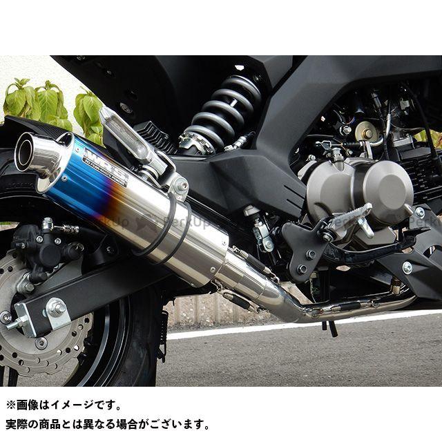 WR'S Z125プロ マフラー本体 JMCA リヤエキゾースト 仕様:チタンショートオーバル(焼き色) WR'S