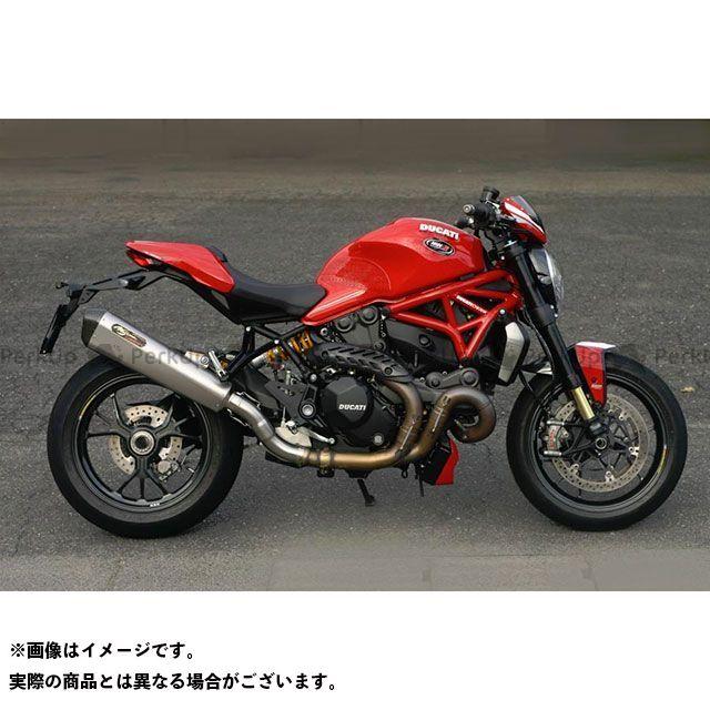 NOJIMA モンスター1200R マフラー本体 LOCK-ON スリップオンマフラー ノジマ