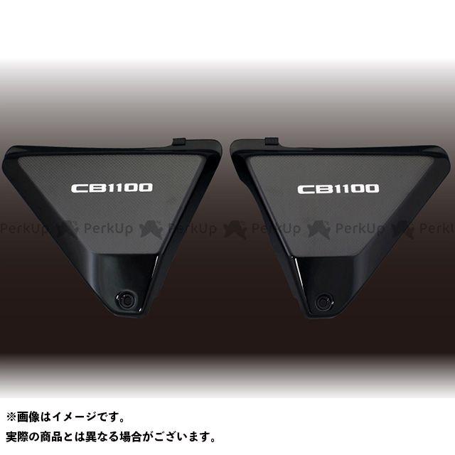 FORCE DESIGN CB1100 カウル・エアロ CB1100 カーボンサイドカバー カラー:平織りカーボン・ブラックフレーム 仕様:立体エンブレム無し フォルスデザイン