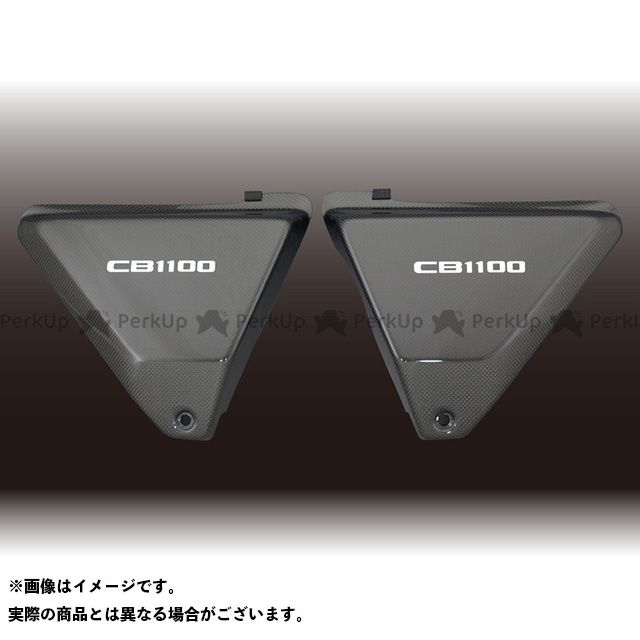 【エントリーで更にP5倍】FORCE DESIGN CB1100 カウル・エアロ CB1100 カーボンサイドカバー カラー:平織りカーボン 仕様:立体エンブレム付き フォルスデザイン