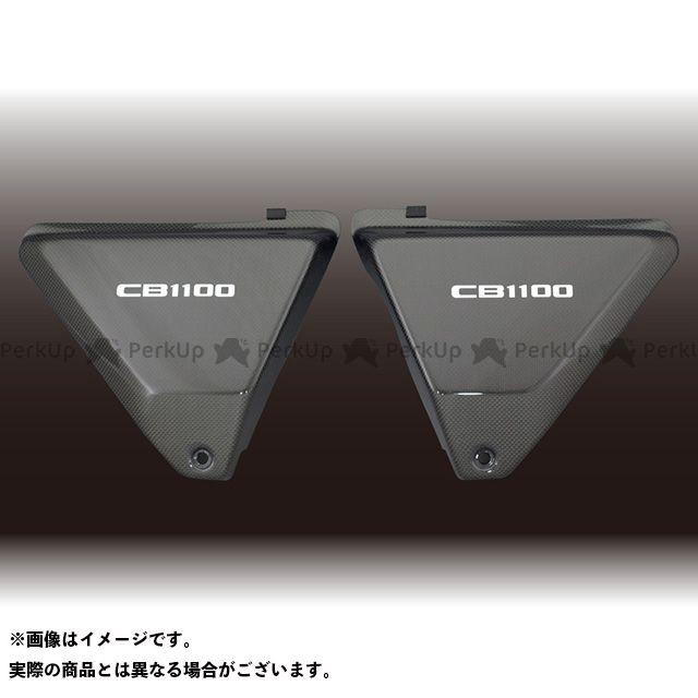 FORCE DESIGN CB1100 カウル・エアロ CB1100 カーボンサイドカバー カラー:綾織りカーボン 仕様:立体エンブレム無し フォルスデザイン