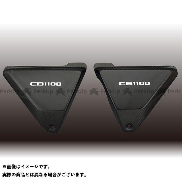 FORCE DESIGN CB1100 カウル・エアロ CB1100 カーボンサイドカバー カラー:ダークネスブラックメタリック・綾織りカーボン 仕様:立体エンブレム付き フォルスデザイン