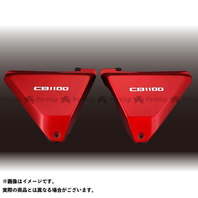FORCE DESIGN CB1100 カウル・エアロ CB1100 FRPサイドカバー カラー:キャンディーグローリーレッド 仕様:立体エンブレム無し フォルスデザイン