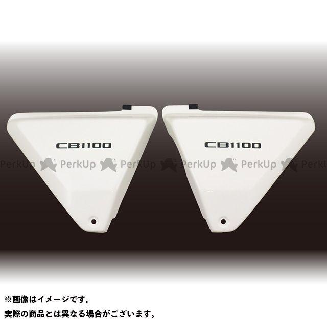 【エントリーで更にP5倍】FORCE DESIGN CB1100 カウル・エアロ CB1100 FRPサイドカバー カラー:パールミルキーホワイト 仕様:立体エンブレム付き フォルスデザイン