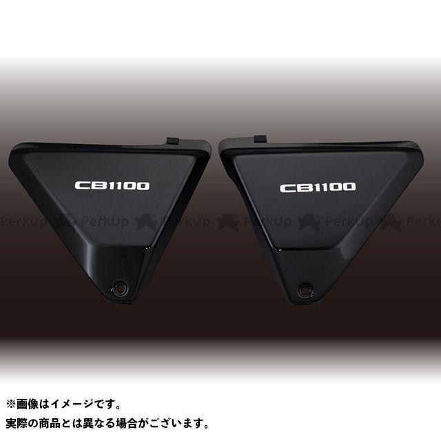 FORCE DESIGN CB1100 カウル・エアロ CB1100 FRPサイドカバー カラー:ダークネスブラックメタリック 仕様:立体エンブレム無し フォルスデザイン