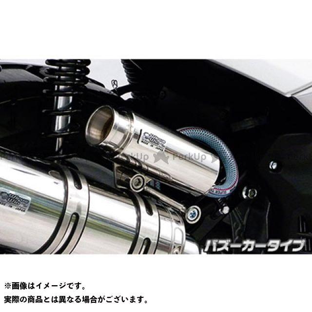 ウイルズウィン WirusWin 燃料 オイル関連パーツ エンジン エヌマックス125 格安激安 NMAX用 バズーカータイプ ショッピング ブリーザーキャッチタンク 無料雑誌付き