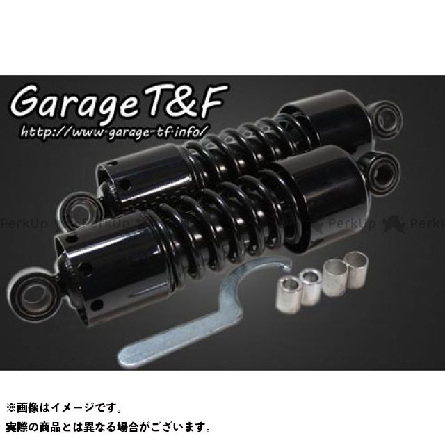 ガレージティーアンドエフ W650 リアサスペンション関連パーツ ツインサスペンション 265mm ブラック ガレージT&F