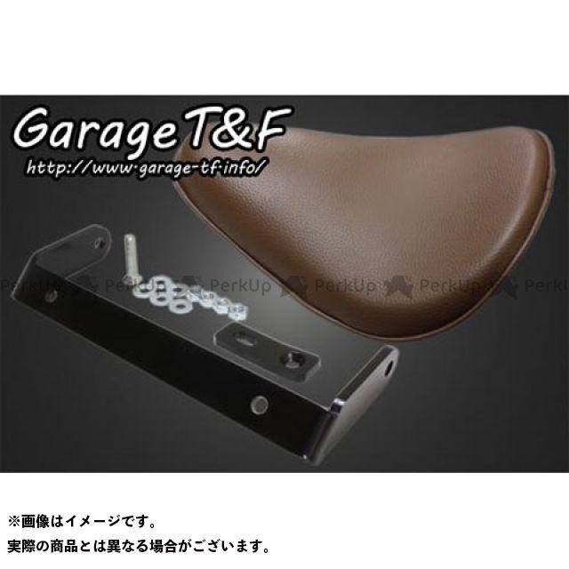 ガレージTF TF シート関連パーツ マーケット 外装 無料雑誌付き リジットマウントキット プレーン マグナ50 新着セール カラー:ブラウン ソロシート