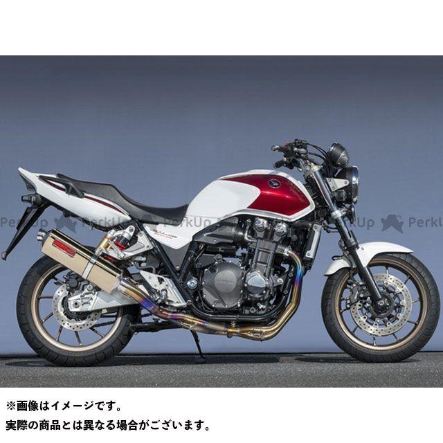 【エントリーで更にP5倍】YAMAMOTO RACING CB1300スーパーフォア(CB1300SF) マフラー本体 14~CB1300SF TI4-2-1 DOWN TYPE-S ゴールド ヤマモトレーシング