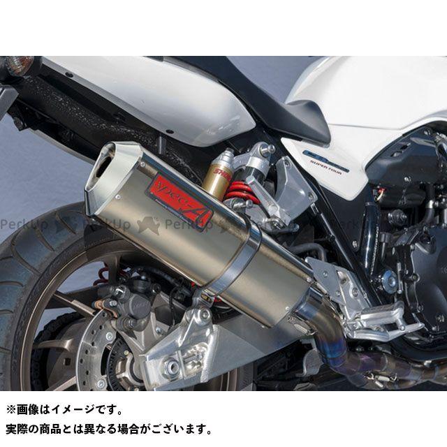 【エントリーで更にP5倍】YAMAMOTO RACING CB1300スーパーボルドール マフラー本体 14~CB1300SB TI4-2-1 TYPE-SA ゴールド ヤマモトレーシング