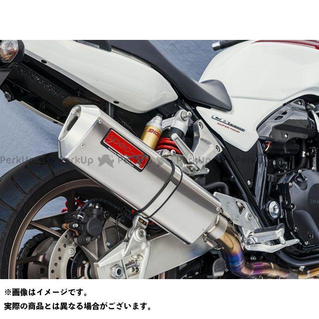 【エントリーで更にP5倍】YAMAMOTO RACING CB1300スーパーボルドール マフラー本体 14~CB1300SB TI4-2-1 TYPE-SA ヤマモトレーシング