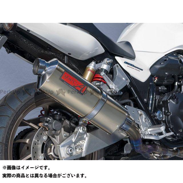 【エントリーで更にP5倍】YAMAMOTO RACING CB1300スーパーボルドール マフラー本体 14~CB1300SB TI4-2-1 TYPE-S ゴールド ヤマモトレーシング